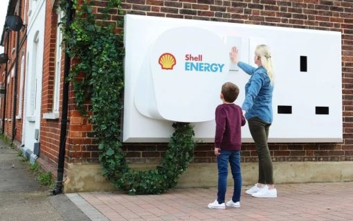 Image: Shell Energy.